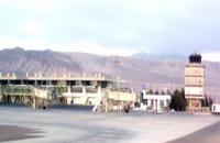 Aeropuerto Cerro Moreno Antofagasta